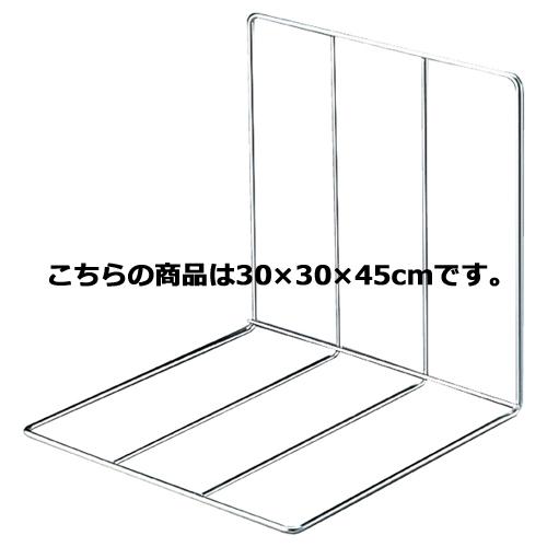 【まとめ買い10個セット品】 鉄線仕切板り(5個組) 30×30×45cm 5個【店舗什器 ディスプレー 棚 店舗備品】
