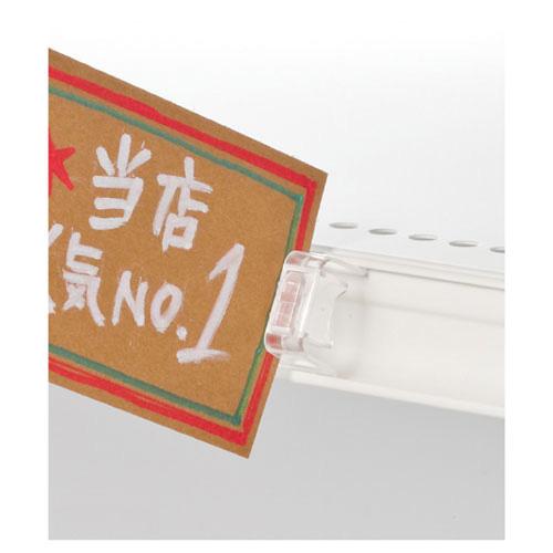 【まとめ買い10個セット品】 SPクリッパー ホルダー 20個【店舗什器 小物 ディスプレー 店舗備品】