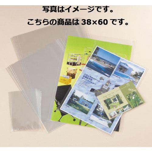 【まとめ買い10個セット品】 透明袋 38×60cm 500枚【 ラッピング用品 包装 ラッピング袋 透明袋 シースルー 内袋 消耗品 業務用 】