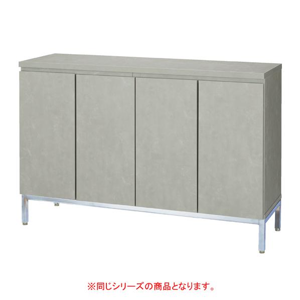【まとめ買い10個セット品】 木製収納BOX ハイ/スチール脚 ラスティック W120cm 【メイチョー】