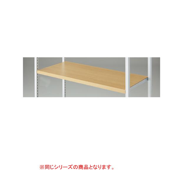 【まとめ買い10個セット品】 4点受け専用木棚セットホワイトW90cm セメント柄 【メイチョー】