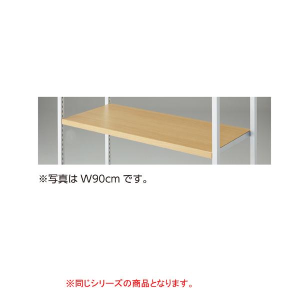【まとめ買い10個セット品】 4点受け専用木棚セットホワイトW120cm セメント柄 【メイチョー】