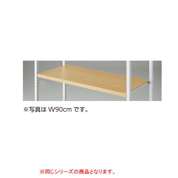 【まとめ買い10個セット品】 4点受け専用木棚セットホワイトW120cm アンティークホワイト 【メイチョー】