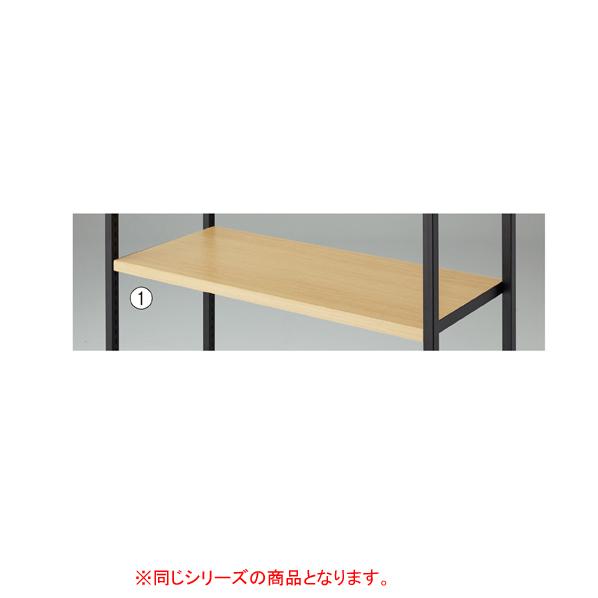 【まとめ買い10個セット品】 4点受け専用木棚セットブラック W90cm オークフロマージュ 【メイチョー】