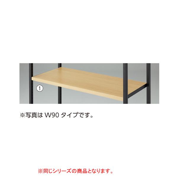 【まとめ買い10個セット品】 4点受け専用木棚セットブラック W120cm セメント柄 【メイチョー】