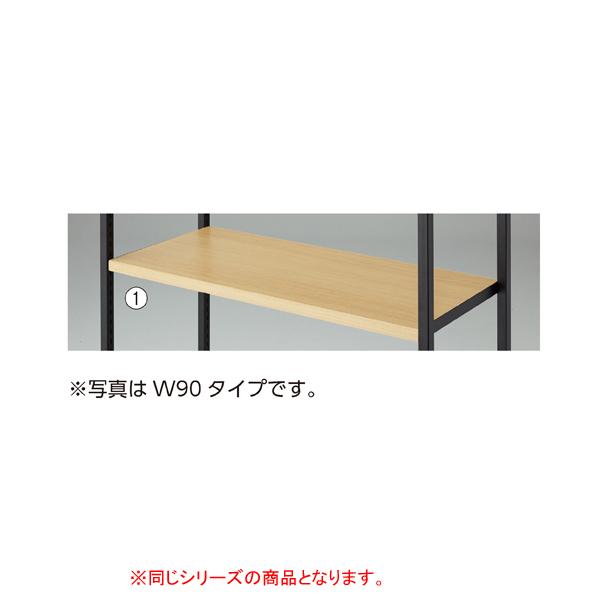 【まとめ買い10個セット品】 4点受け専用木棚セットブラック W120cm オークフロマージュ 【メイチョー】