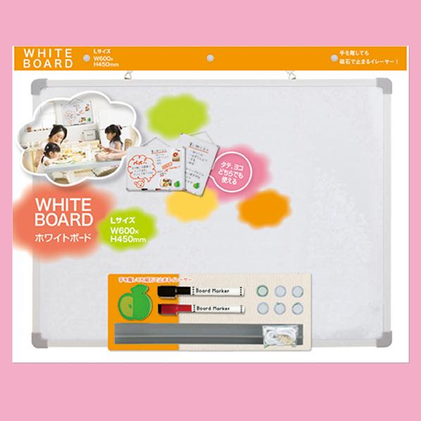 【まとめ買い10個セット品】 ホワイトボード W60×H45cm 【メイチョー】