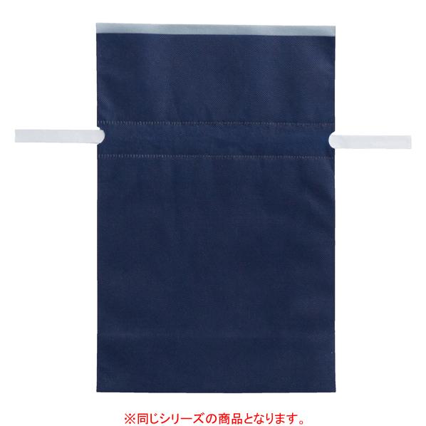 【まとめ買い10個セット品】 不織布リボン付き巾着バッグ LLネイビー 10枚 45×57[45.5]×底マチ12cm 【メイチョー】
