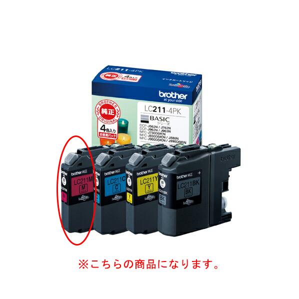 【まとめ買い10個セット品】 ブラザー 純正 LC211M マゼンタ 【メイチョー】