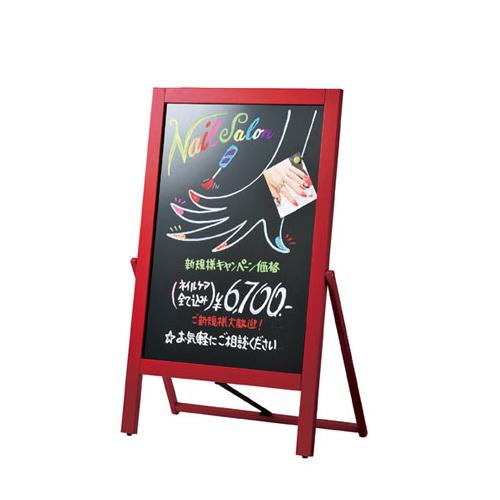 【まとめ買い10個セット品】 赤枠スタンドボード(ホワイト・ブラック)スウィングタイプ 赤枠スタンドボード 【メーカー直送/決済不可】【店舗什器 パネル ディスプレー 棚 POP ポスター 店舗備品】:開業プロ メイチョー