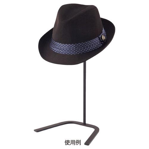 【まとめ買い10個セット品】帽子立て 黒【 店舗什器 パネル ディスプレー ハンガー 棚 店舗備品 】