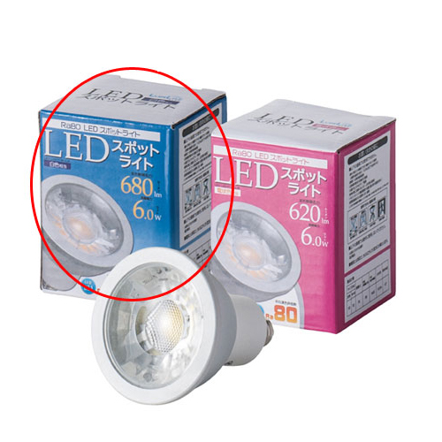 LED電球(ハロゲンランプ60W形相当) 広角 白色 10個【照明 インテリア 店舗内装 店舗改装な センス】
