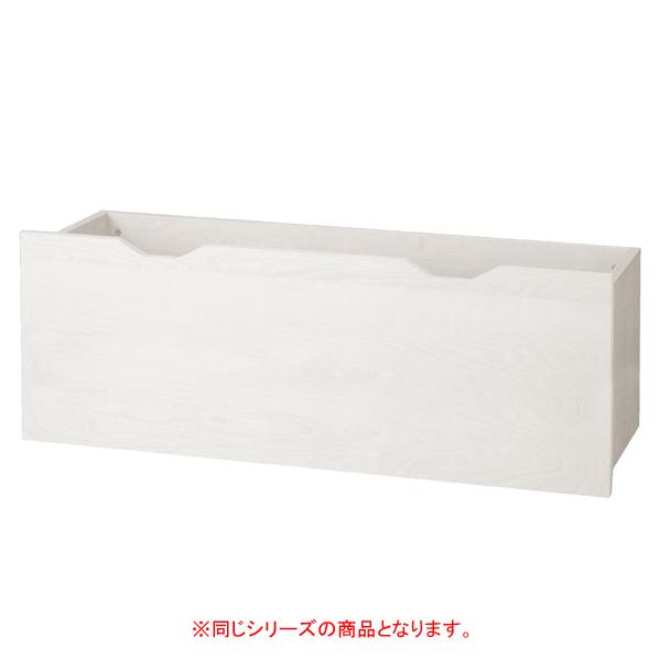 【まとめ買い10個セット品】 木製深型収納トロッコ W116.4×D37×H40.4cm エクリュ 【メイチョー】