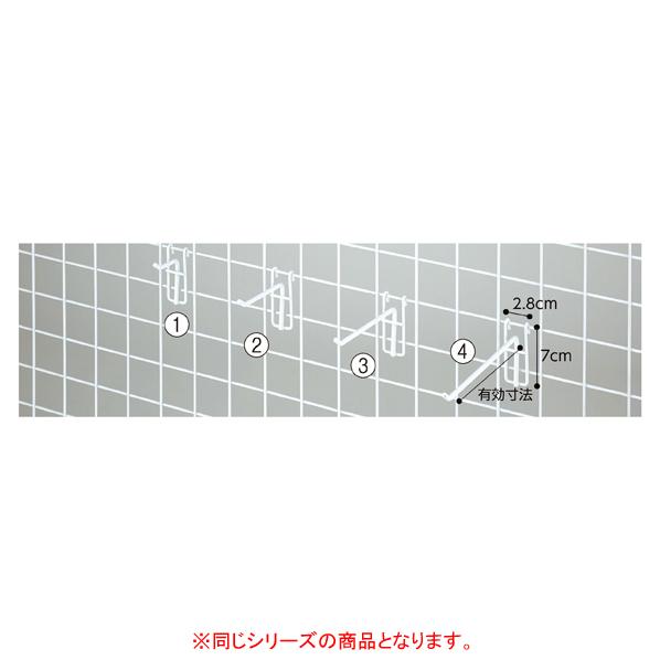 【まとめ買い10個セット品】 スリムナチュラルフック(φ5mm)L5cm 200本組ホワイト 【メイチョー】