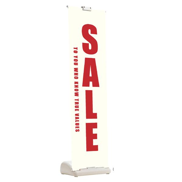【まとめ買い10個セット品】 スライド式バナーボード W60cm 【メイチョー】
