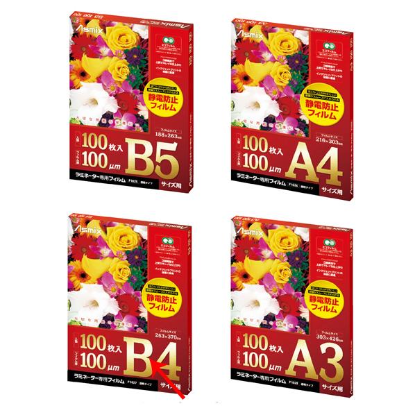 【まとめ買い10個セット品】 ラミネーターフィルム 100ミクロン B4 100枚 【メイチョー】