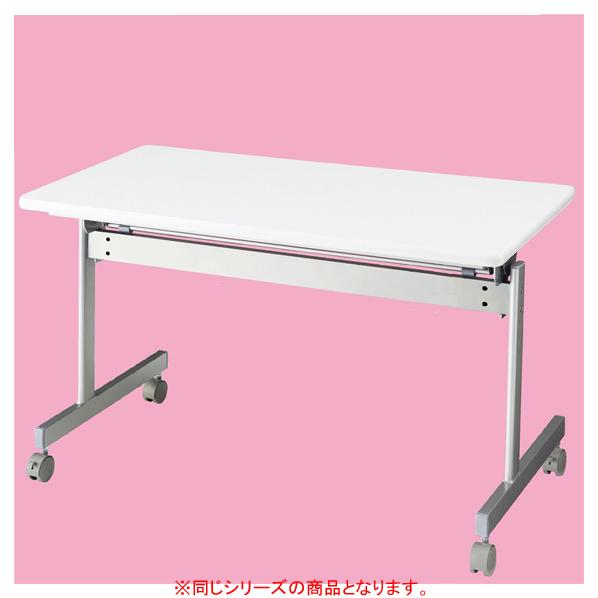 【まとめ買い10個セット品】 跳ね上げ式会議テーブルW120×D45 ホワイト 【メイチョー】
