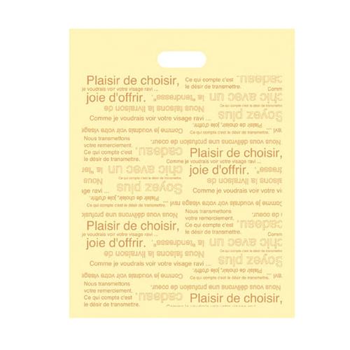 【まとめ買い10個セット品】 カフェオレ ポリバッグ 35×45×底マチ6 1200枚【店舗備品 包装紙 ラッピング 袋 ディスプレー店舗】
