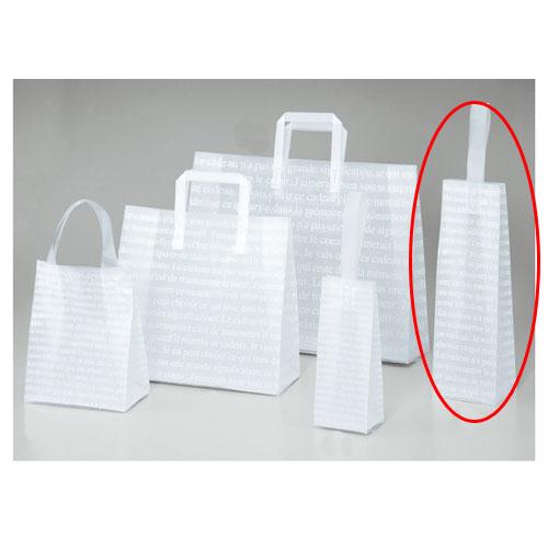 【まとめ買い10個セット品】 フロストバッグ(ハンドル付き) 11×9×36.5 20枚【店舗備品 包装紙 ラッピング 袋 ディスプレー店舗】