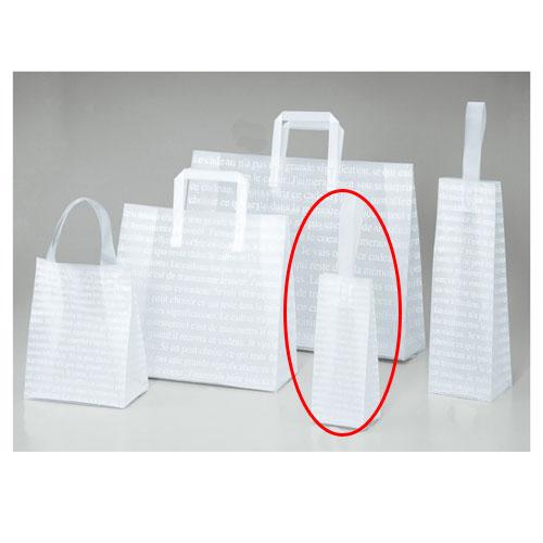 【まとめ買い10個セット品】 フロストバッグ(ハンドル付き) 9×6.5×22 600枚【店舗備品 包装紙 ラッピング 袋 ディスプレー店舗】