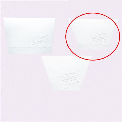 【まとめ買い10個セット品】 アレンジOPPバッグ 57(28.5)×38×底マチ15 50枚【店舗備品 包装紙 ラッピング 袋 ディスプレー店舗】
