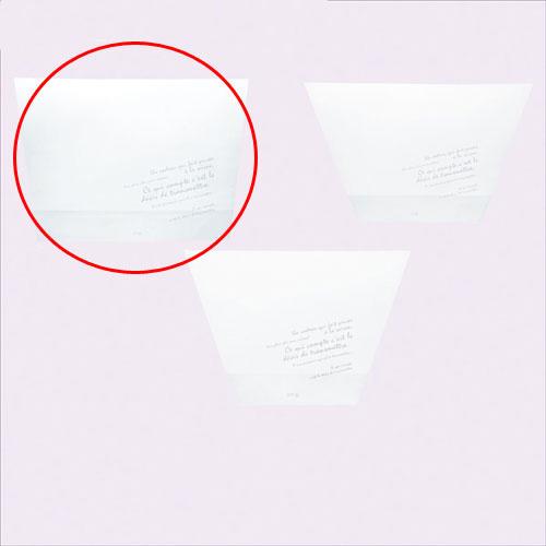 【まとめ買い10個セット品】 アレンジOPPバッグ 65(50)×50×底マチ18 50枚【店舗備品 包装紙 ラッピング 袋 ディスプレー店舗】