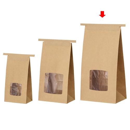 【まとめ買い10個セット品】 ワイヤーバッグ 窓付き 茶無地 15×9×28 50枚【店舗備品 包装紙 ラッピング 袋 ディスプレー店舗】