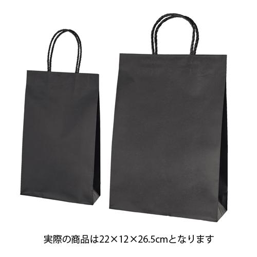 【まとめ買い10個セット品】 スムースバッグ 黒無地 22×12×26.5 300枚【店舗備品 包装紙 ラッピング 袋 ディスプレー店舗】