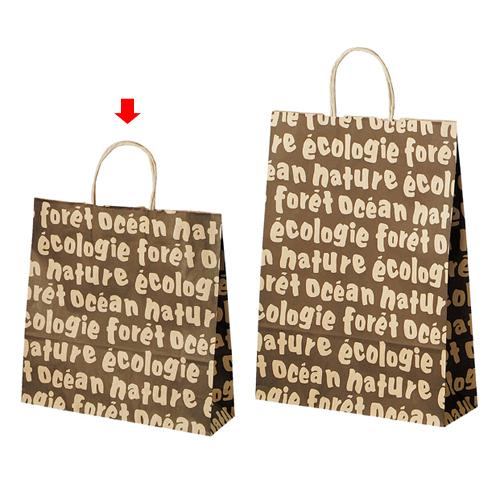 フランス 32×11×33 600枚【店舗備品 包装紙 ラッピング 袋 ディスプレー店舗】