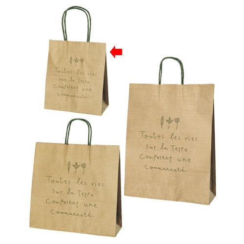 【まとめ買い10個セット品】 ナチュール 21×12×25 300枚【店舗備品 包装紙 ラッピング 袋 ディスプレー店舗】