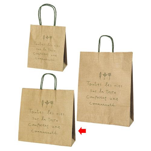 【まとめ買い10個セット品】 ナチュール 32×11.5×31 200枚【店舗備品 包装紙 ラッピング 袋 ディスプレー店舗】