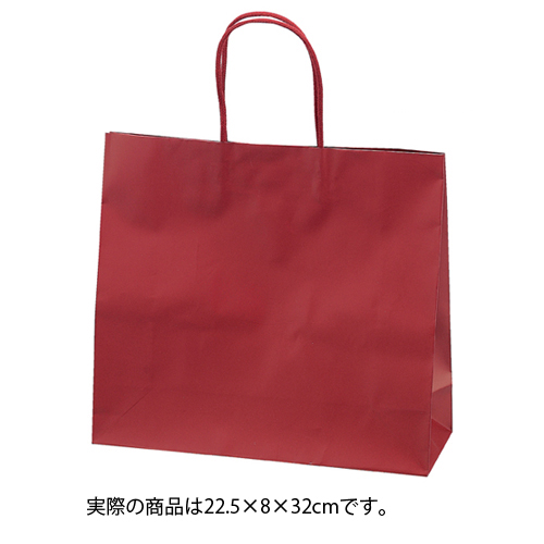 【まとめ買い10個セット品】 マットバッグ ワイン 22.5×8×32 100枚【店舗備品 包装紙 ラッピング 袋 ディスプレー店舗】