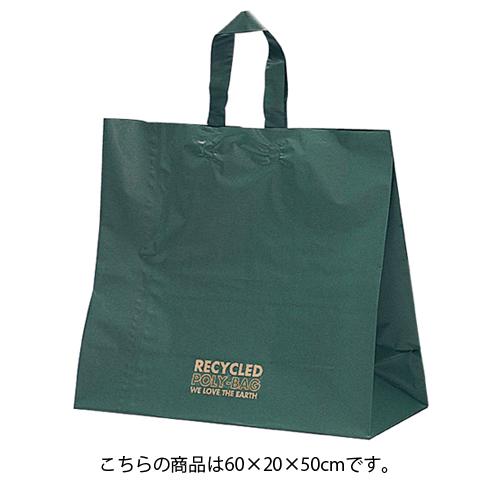 【まとめ買い10個セット品】 再生ポリバッグ リサイクル 60×20×50 30枚【店舗備品 包装紙 ラッピング 袋 ディスプレー店舗】