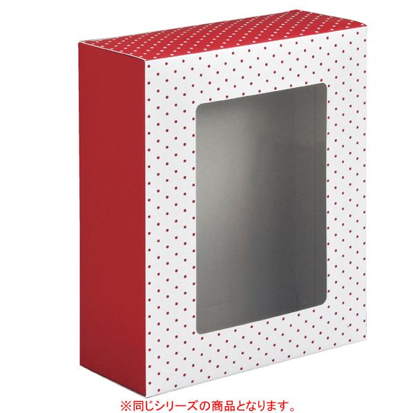 【まとめ買い10個セット品】 窓付きスクエアボックス レッド 小 10個 【メイチョー】