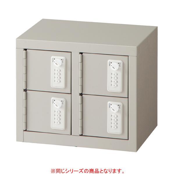 貴重品ロッカー 2列2段 シリンダー錠 【メイチョー】