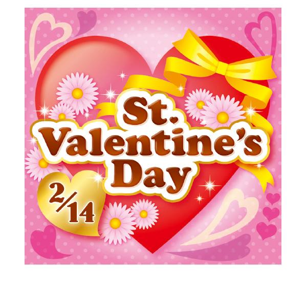 【まとめ買い10個セット品】 St.ValentinesDay テーマポスター10枚 【バレンタインデー 飾り イベント 装飾】 【メイチョー】