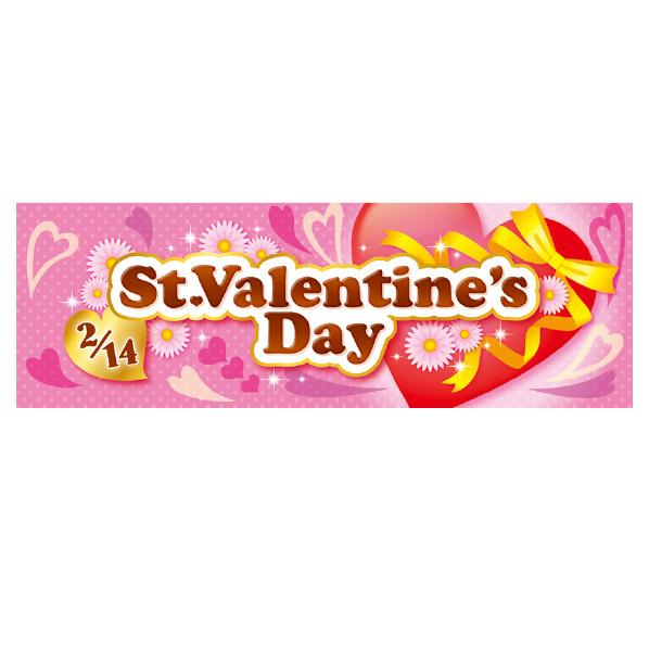 【まとめ買い10個セット品】 St.ValentinesDay パラポスター10枚 【バレンタインデー 飾り イベント 装飾】 【メイチョー】