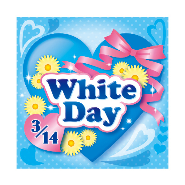 【まとめ買い10個セット品】 ホワイトiteDay テーマポスター10枚 【ホワイトデー 飾り イベント 装飾】 【メイチョー】