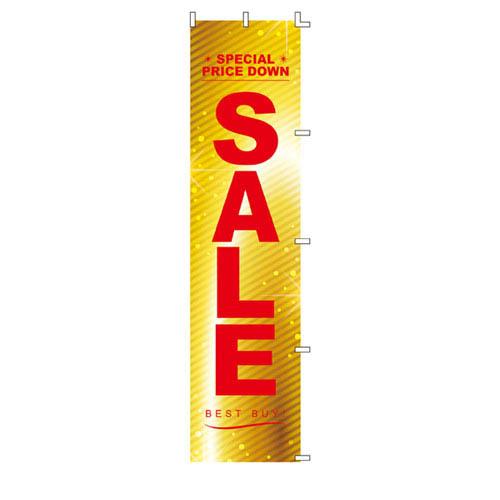 【まとめ買い10個セット品】 BARGAIN&SALE のぼり【販促用品 ポスター POP タグ 店舗備品】