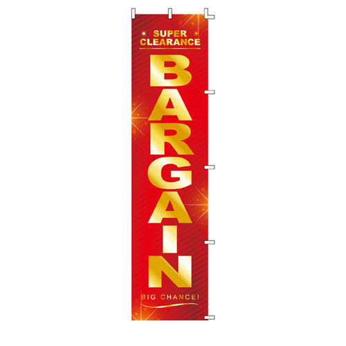 【まとめ買い10個セット品】 BARGAIN&SALE のぼり BARGAIN【販促用品 ポスター POP タグ 店舗備品】