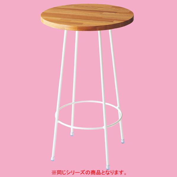 【まとめ買い10個セット品】 ナチュラルアイアン ラウンドテーブル φ60 ホワイト 【メイチョー】