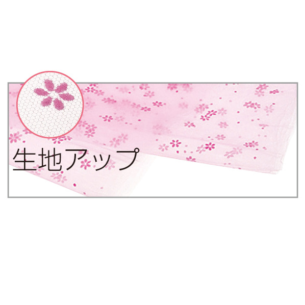 【まとめ買い10個セット品】 フラワーチュール ピンク1枚 【桜 サクラ さくら 春 飾り イベント 装飾】 【メイチョー】