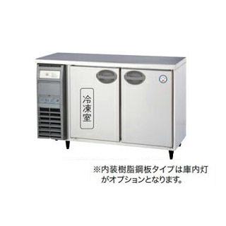 【業界初!安心の3年保証!】福島工業 フクシマ 業務用冷凍冷蔵庫 幅1200mm 奥行600mmタイプ YRC-121PE2 メイチョー