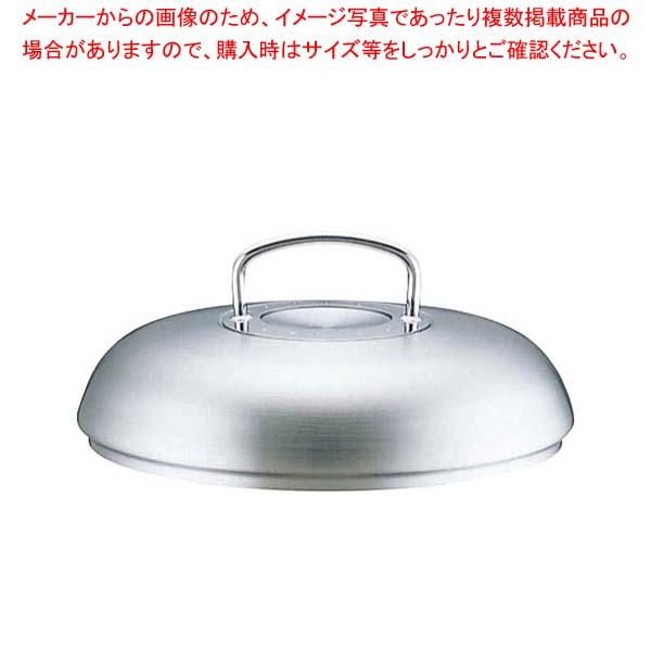 【まとめ買い10個セット品】フィスラー フライパンカバー 24cm用 83-363-242【 IH・ガス兼用鍋 】 【厨房館】