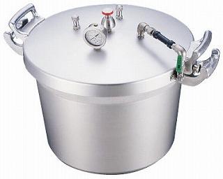 SAアルミ業務用圧力鍋(第2安全装置付)40l