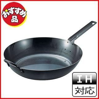 【まとめ買い10個セット品】【 業務用 】鉄フライパン オーブン IH30cm IH100V対応IH200V対応