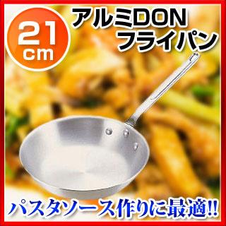 【まとめ買い10個セット品】【 業務用 】フライパンアルミ DON フライパン 21cm
