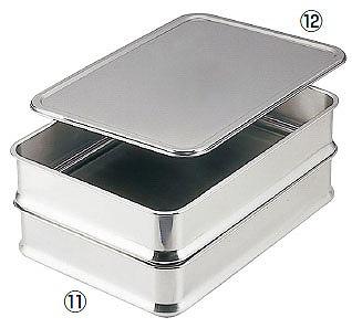 【まとめ買い10個セット品】【 業務用 】【 調理バット 】 IKD 18-8抗菌スタッキング角バット 10枚取
