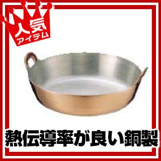 【まとめ買い10個セット品】【 業務用 】SA銅 揚鍋30cm