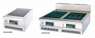 【 業務用 】IHコンロ FIC457530B 【 メーカー直送/代金引換決済不可 】